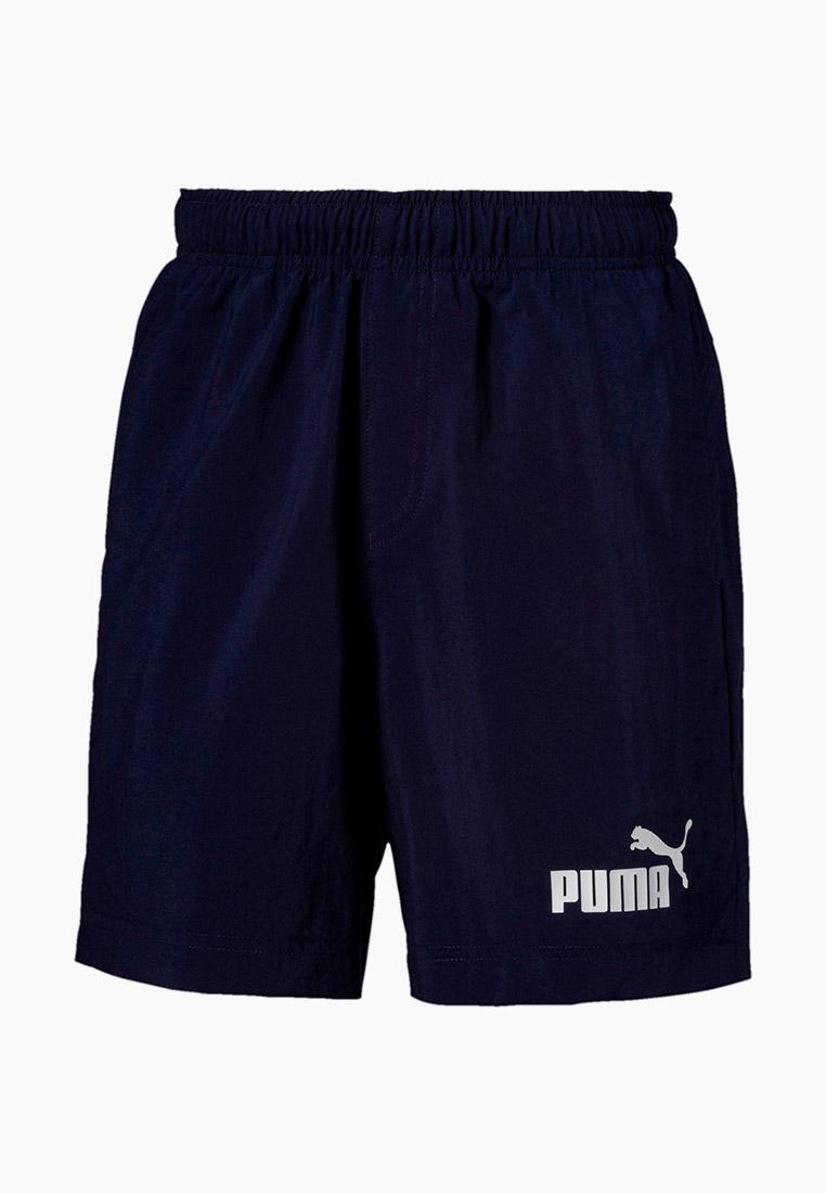 Шорты для мальчиков Puma (Пума) 852114
