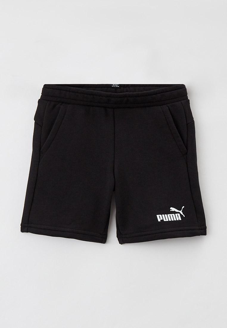 Шорты для мальчиков Puma (Пума) 586972