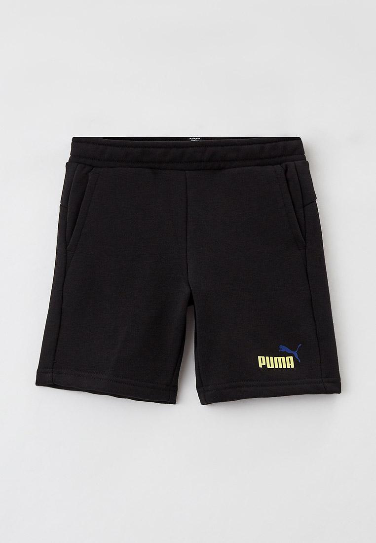 Шорты для мальчиков Puma (Пума) 586989