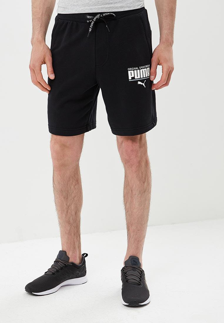 Мужские спортивные шорты Puma (Пума) 85006301