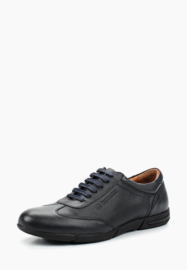 Мужские кроссовки Quattrocomforto 58-33MV-110KK: изображение 1