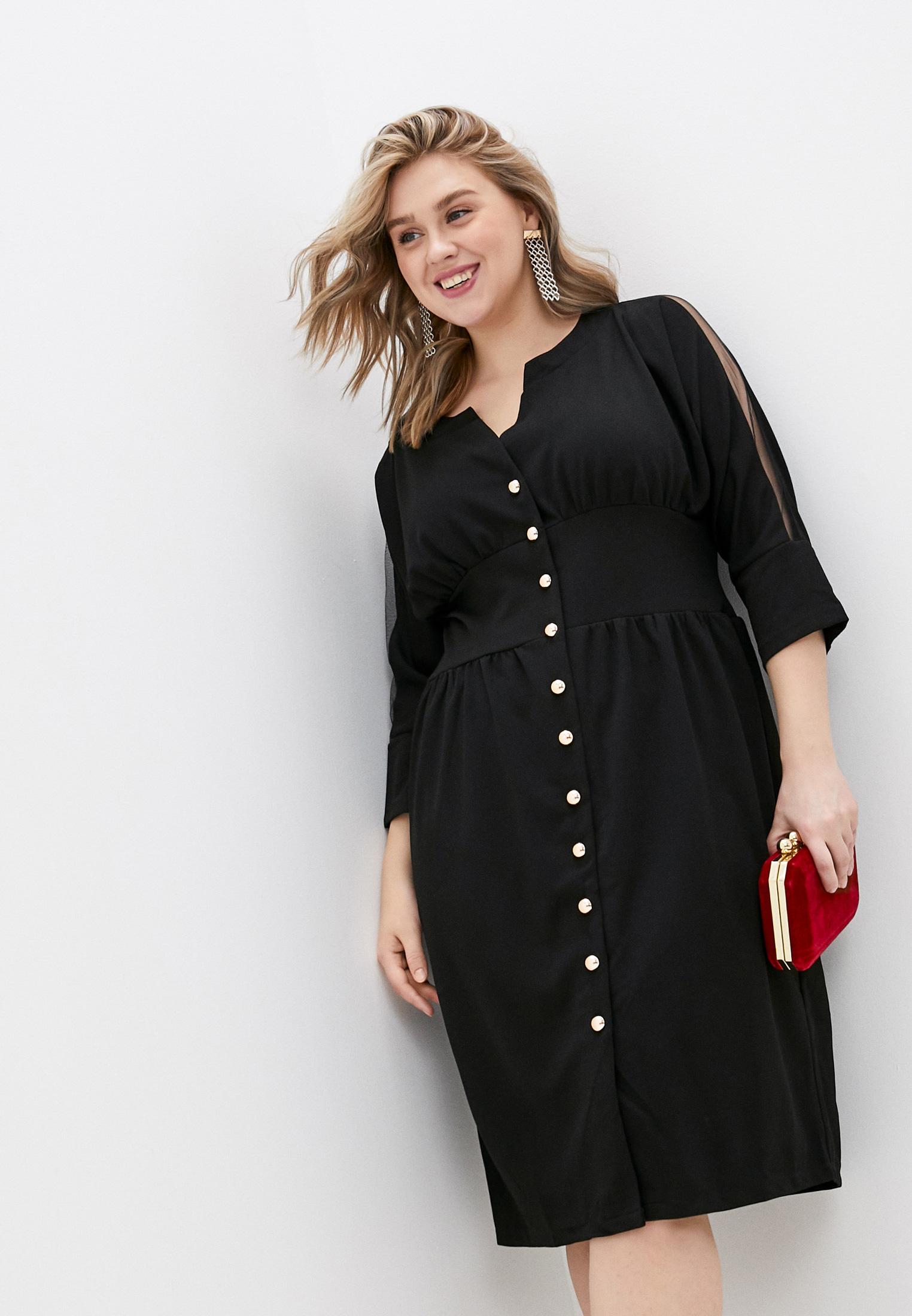 Повседневное платье Rainrain R202160