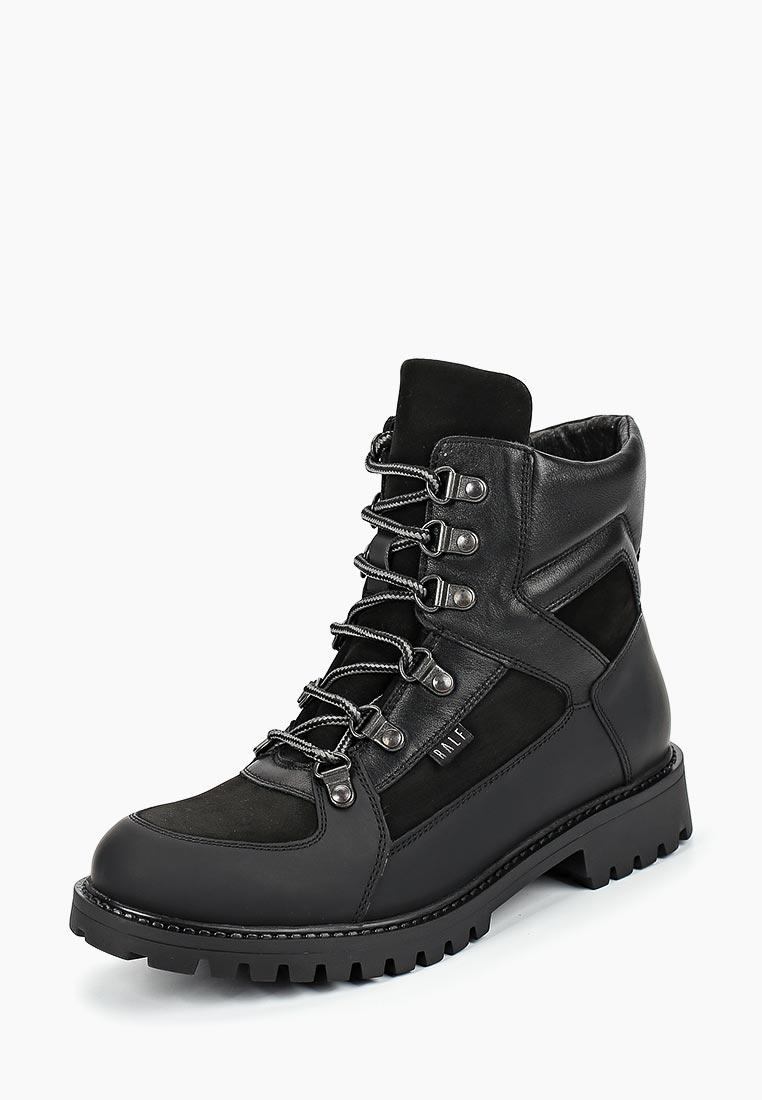 Ботинки для мальчиков Ralf Ringer (Ральф Рингер) 854213ЧН