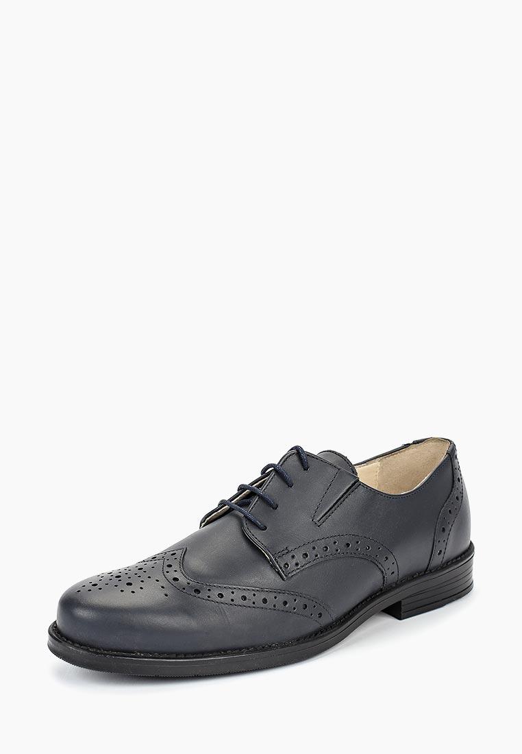 Туфли для мальчиков Ralf Ringer (Ральф Рингер) 874112ТС