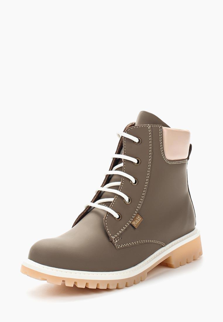 Ботинки для девочек Ralf Ringer (Ральф Рингер) 854201ХК