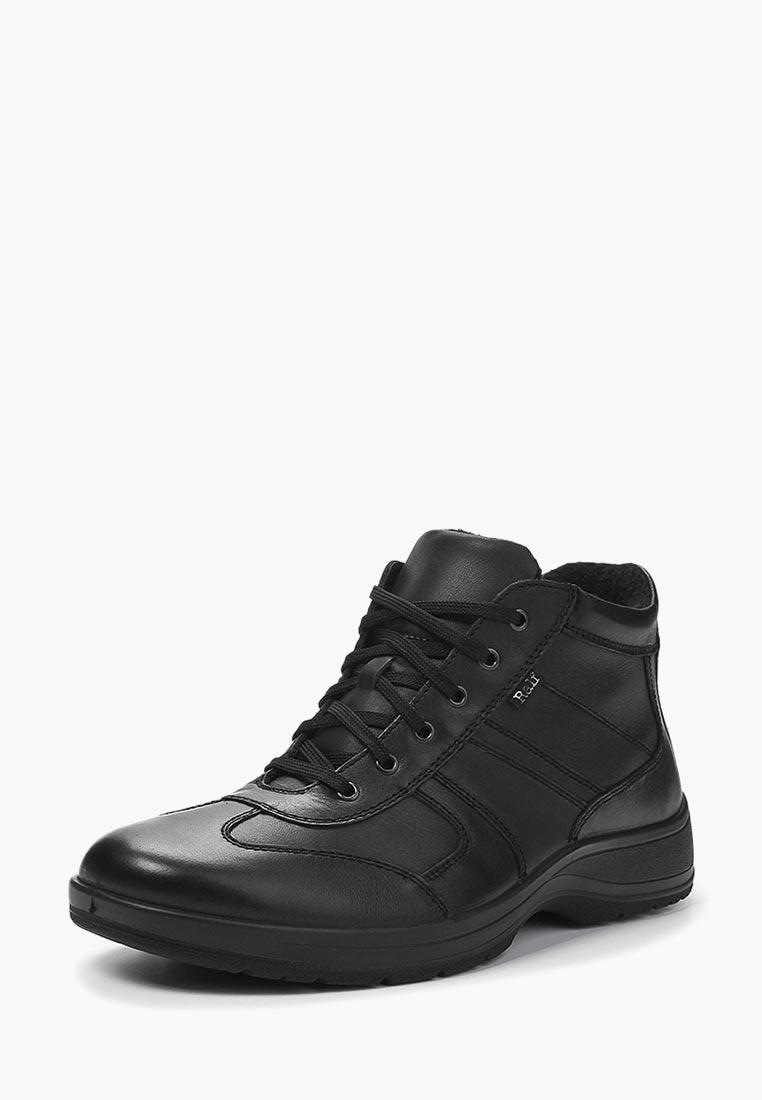 Спортивные мужские ботинки Ralf Ringer (Ральф Рингер) 439254ЧЛ