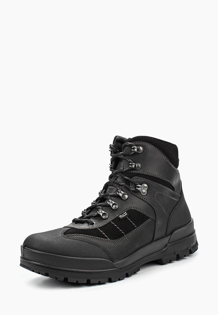 Мужские ботинки Ralf Ringer (Ральф Рингер) 552206ЧН