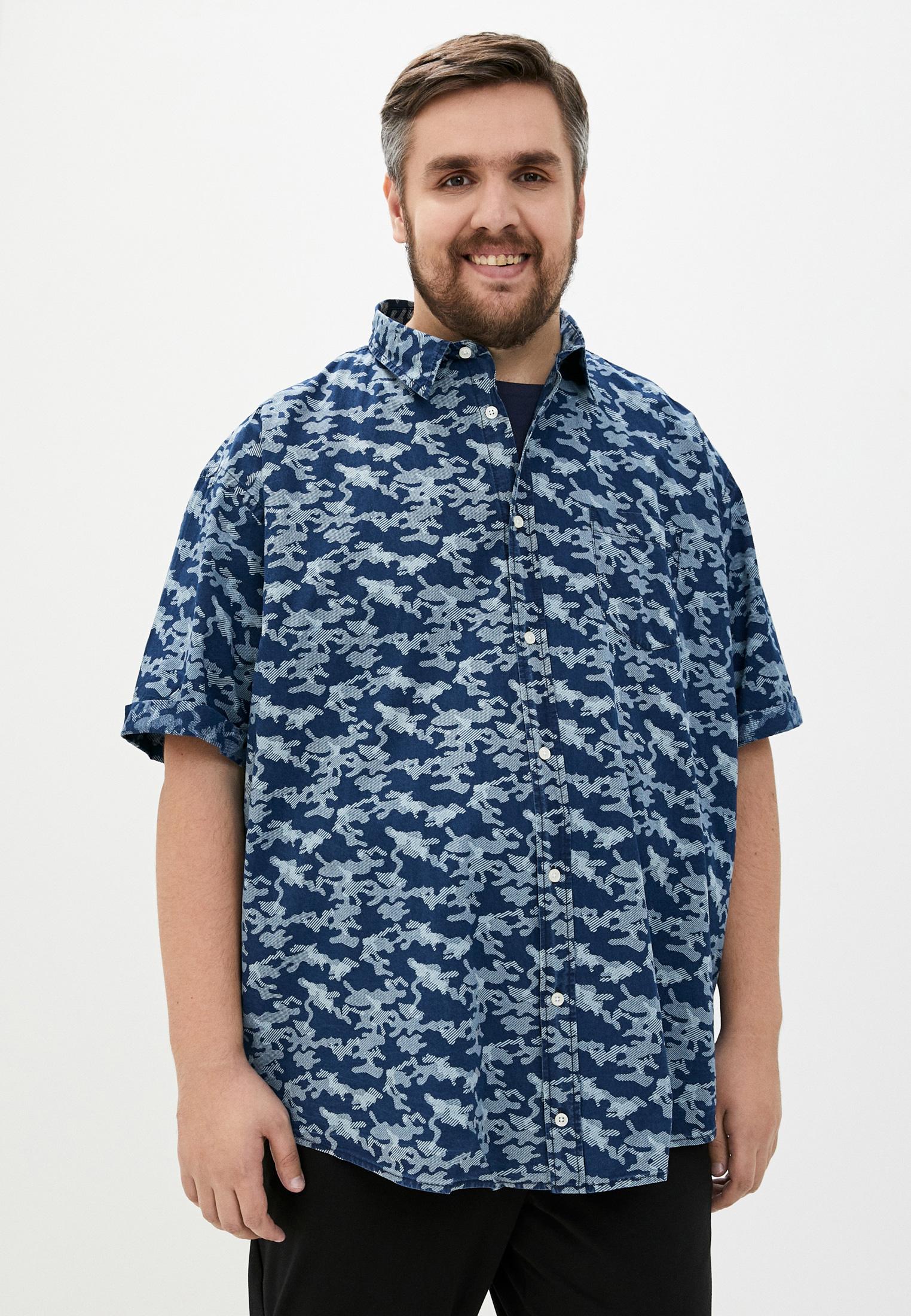 Рубашка с коротким рукавом Replika Jeans 01356B