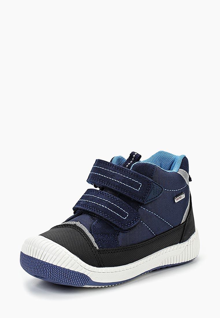 Ботинки для мальчиков Reima 569349-6980