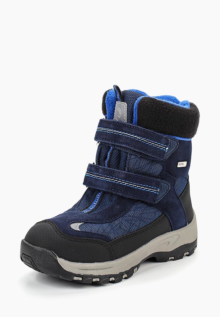 Ботинки для мальчиков Reima 569355-6980