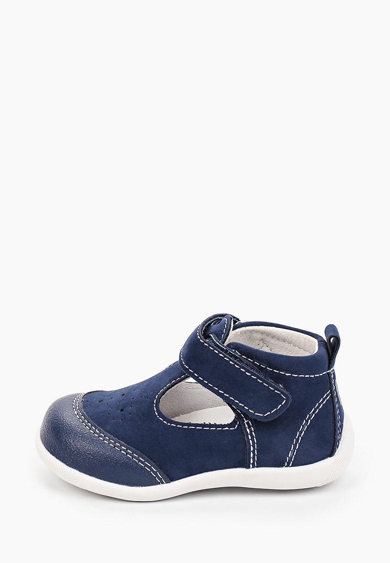 Туфли Reima 569405-6980