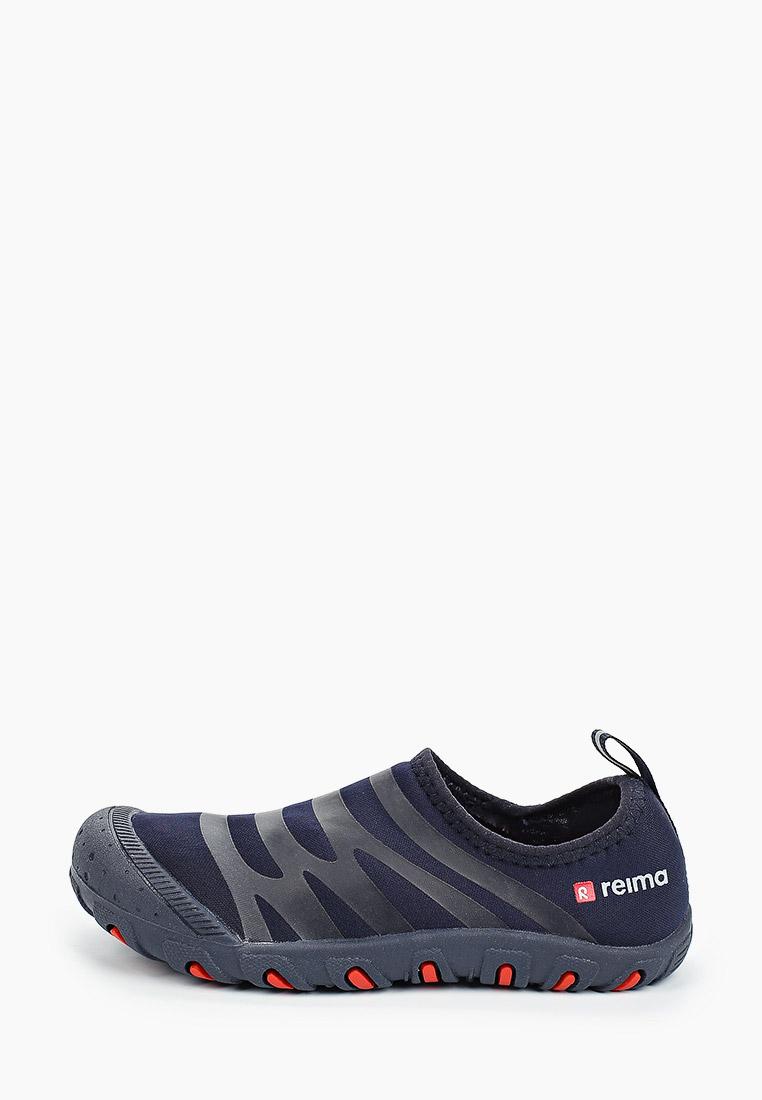 Резиновая обувь Reima 569418-6980