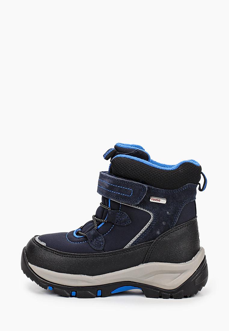 Ботинки для мальчиков Reima 569354R