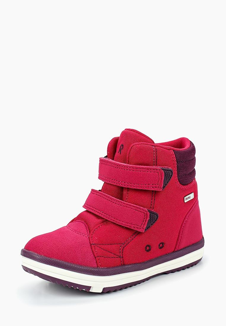 Ботинки для девочек Reima 569344-3600