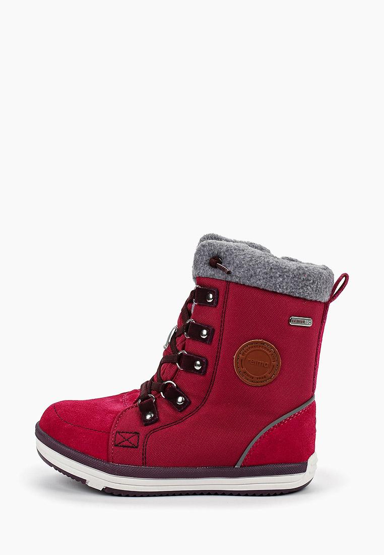 Ботинки для девочек Reima 569360-3600