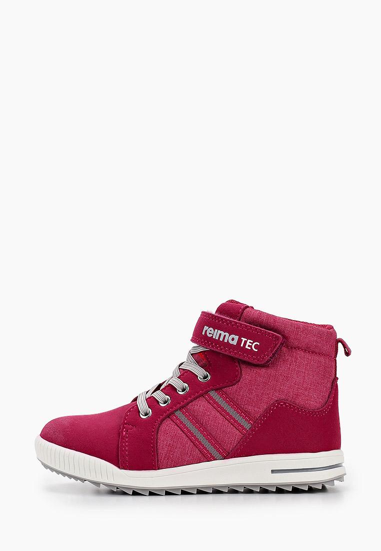 Ботинки для девочек Reima 569407R