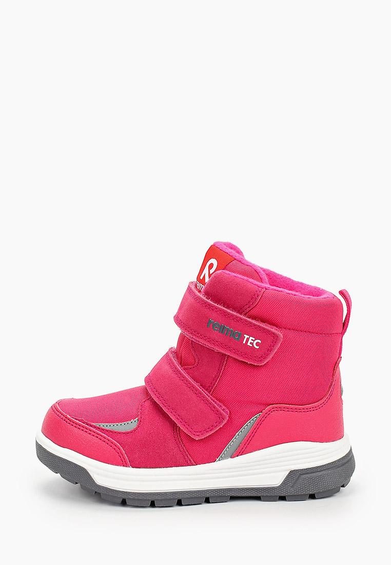 Ботинки для девочек Reima 569435R: изображение 1