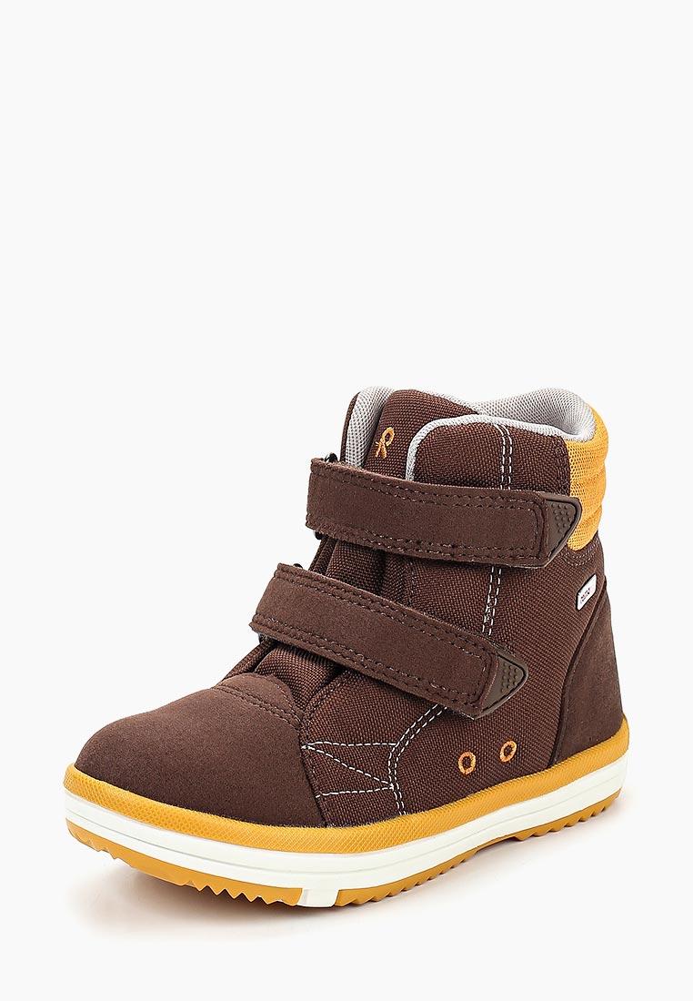 Ботинки для мальчиков Reima 569344-1890