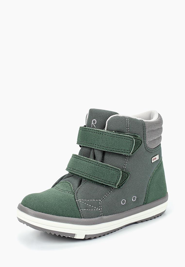 Ботинки для мальчиков Reima 569344-8560