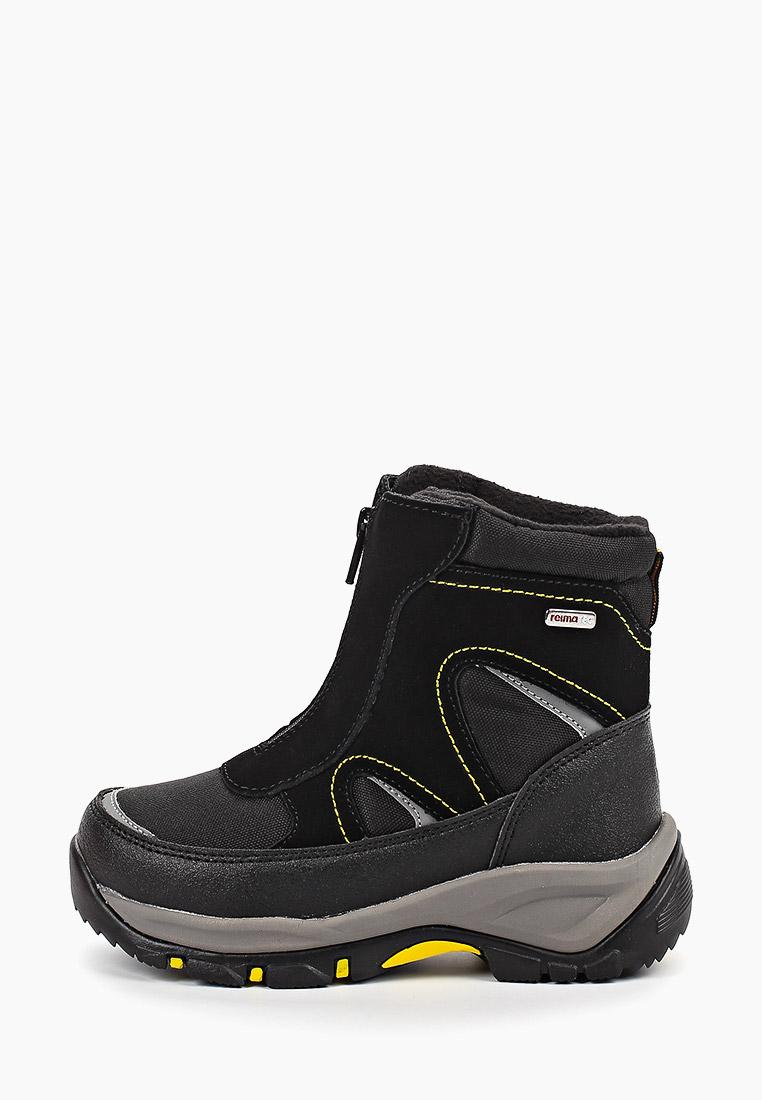 Ботинки для мальчиков Reima 569394-9990