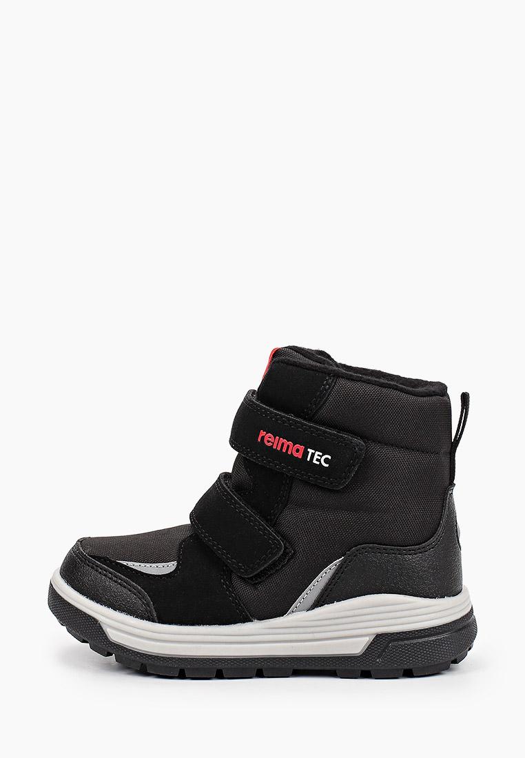 Ботинки для мальчиков Reima 569435R-9990