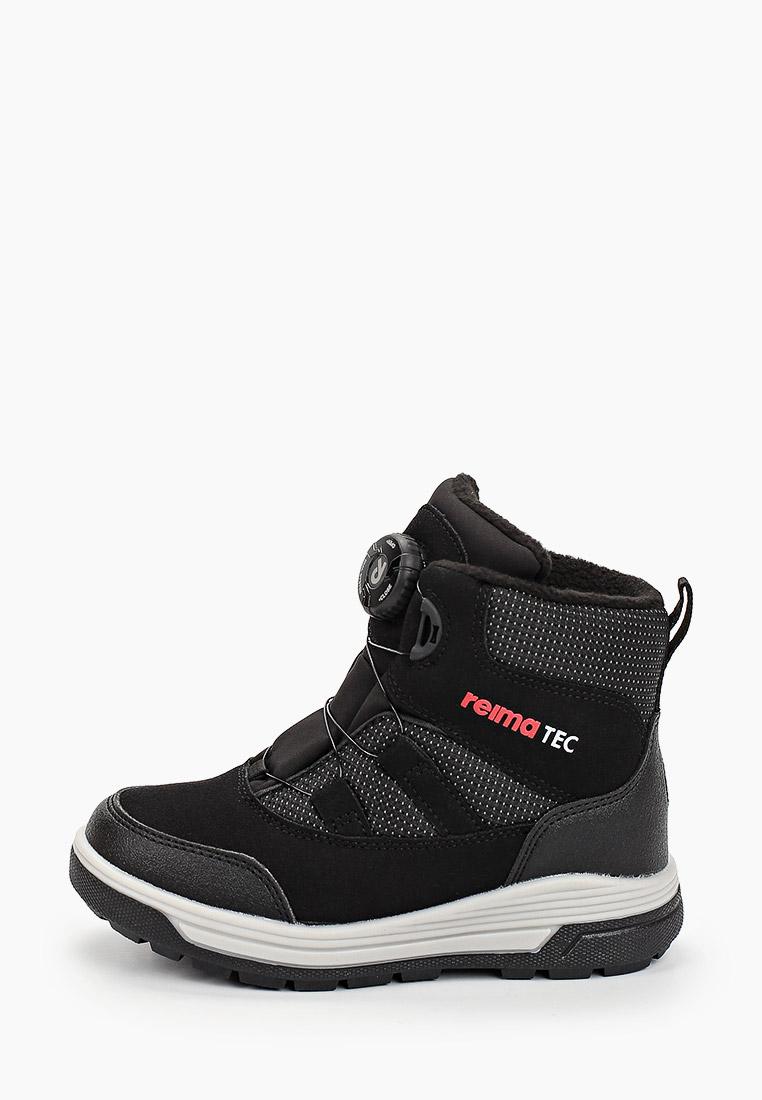 Ботинки для девочек Reima 569437R