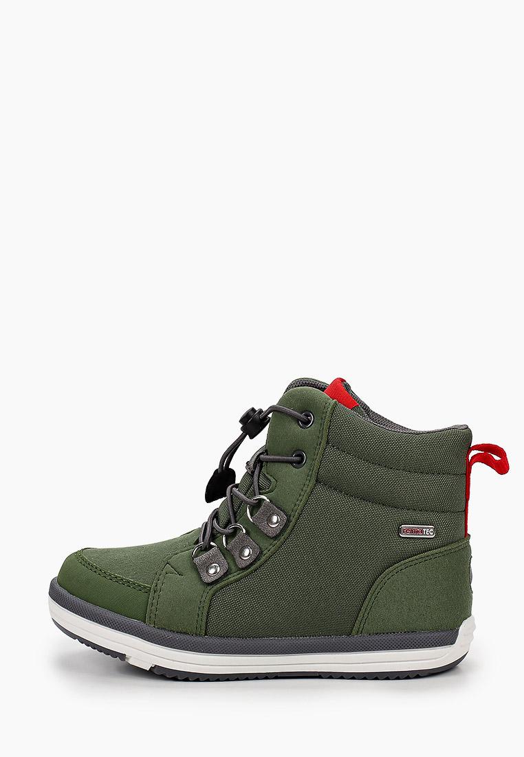 Ботинки для девочек Reima 569444R