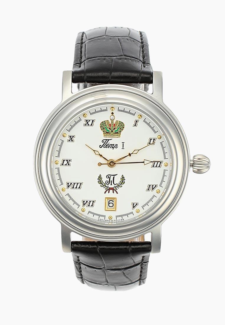 "Мужские часы Romanoff 8215/10881BL ""Петр I"""
