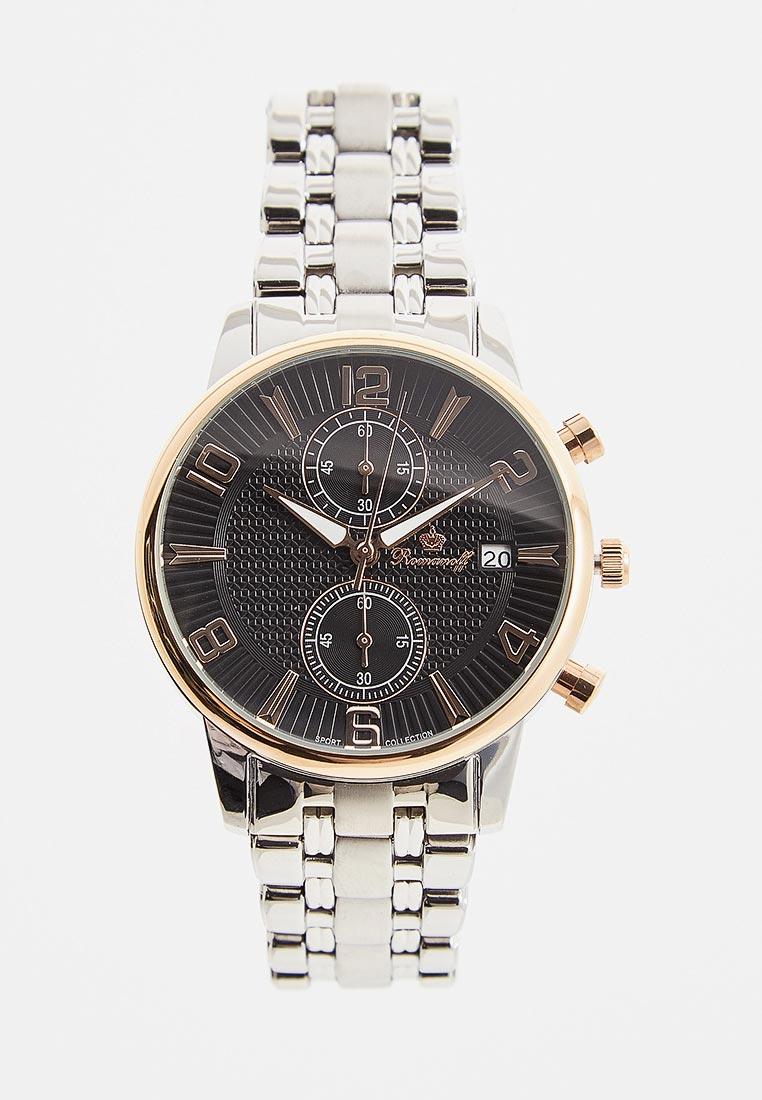Мужские часы Romanoff 10641T/TB3