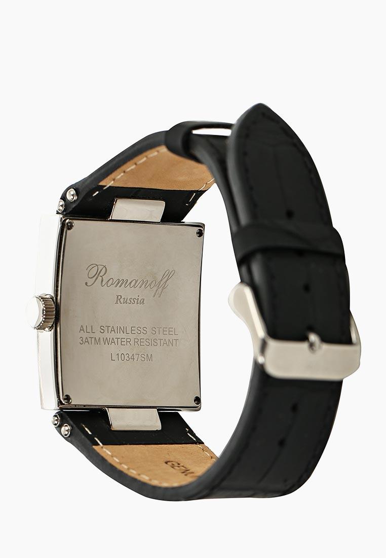 Мужские часы Romanoff 10347/1G3BL: изображение 5