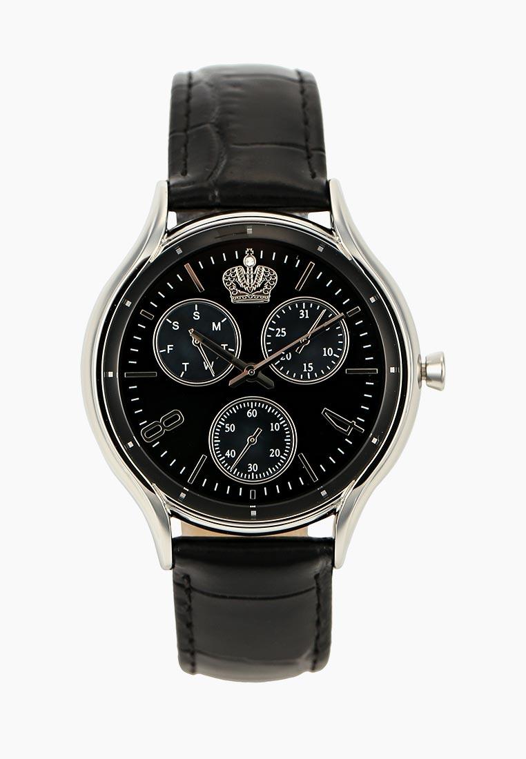 Часы Romanoff 6299G3BL