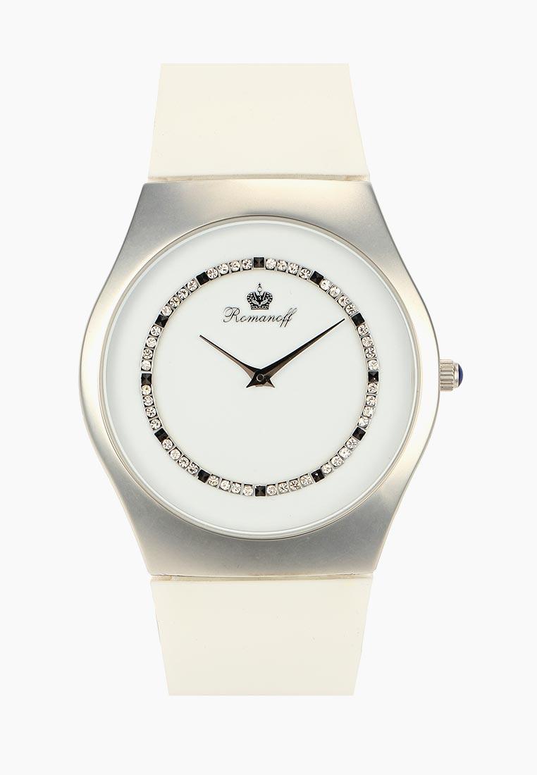 Часы Romanoff 40543G1W