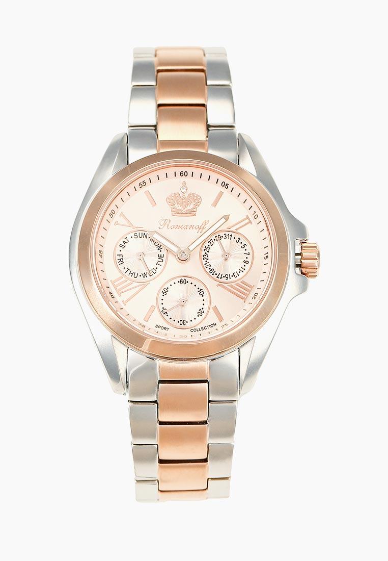 Часы Romanoff 10408LT/TB7