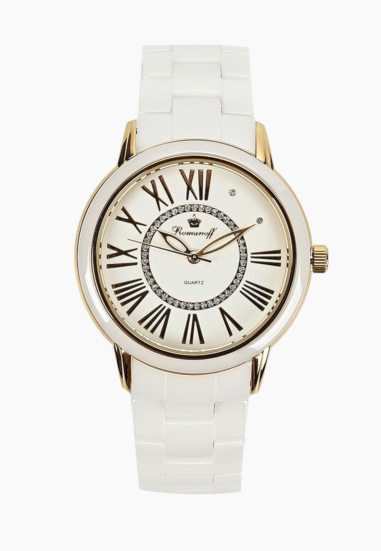 Часы Romanoff 10482/1A1