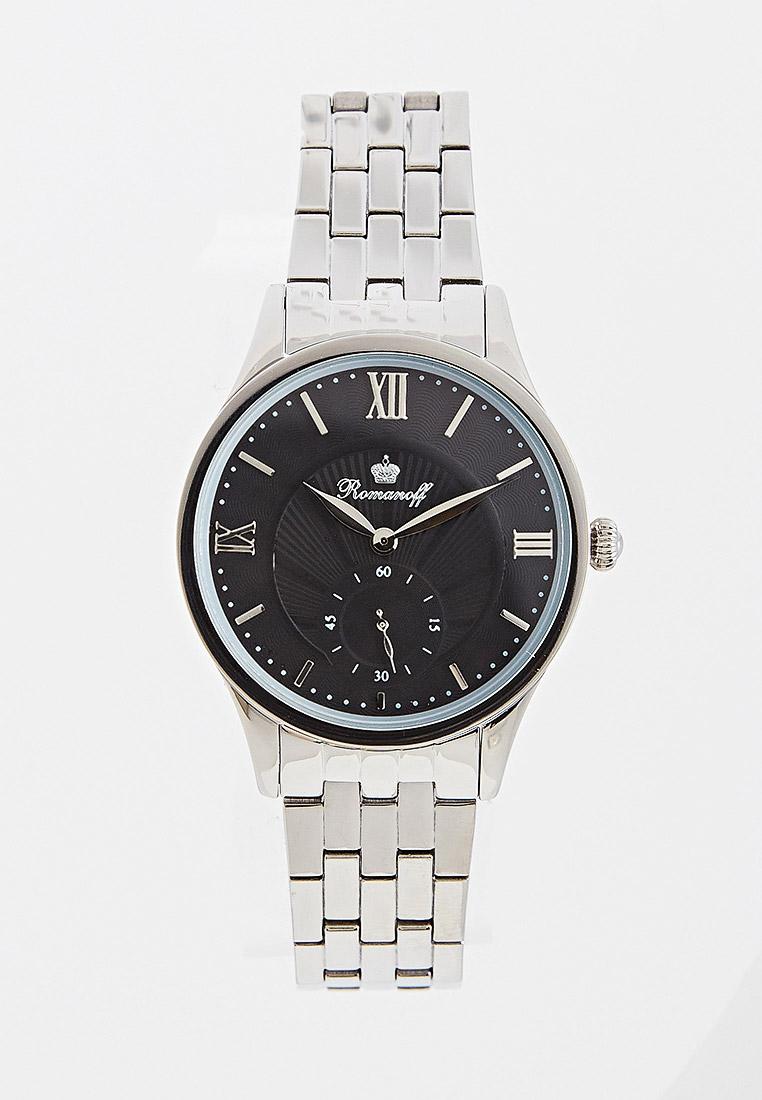 Часы Romanoff 10647G3