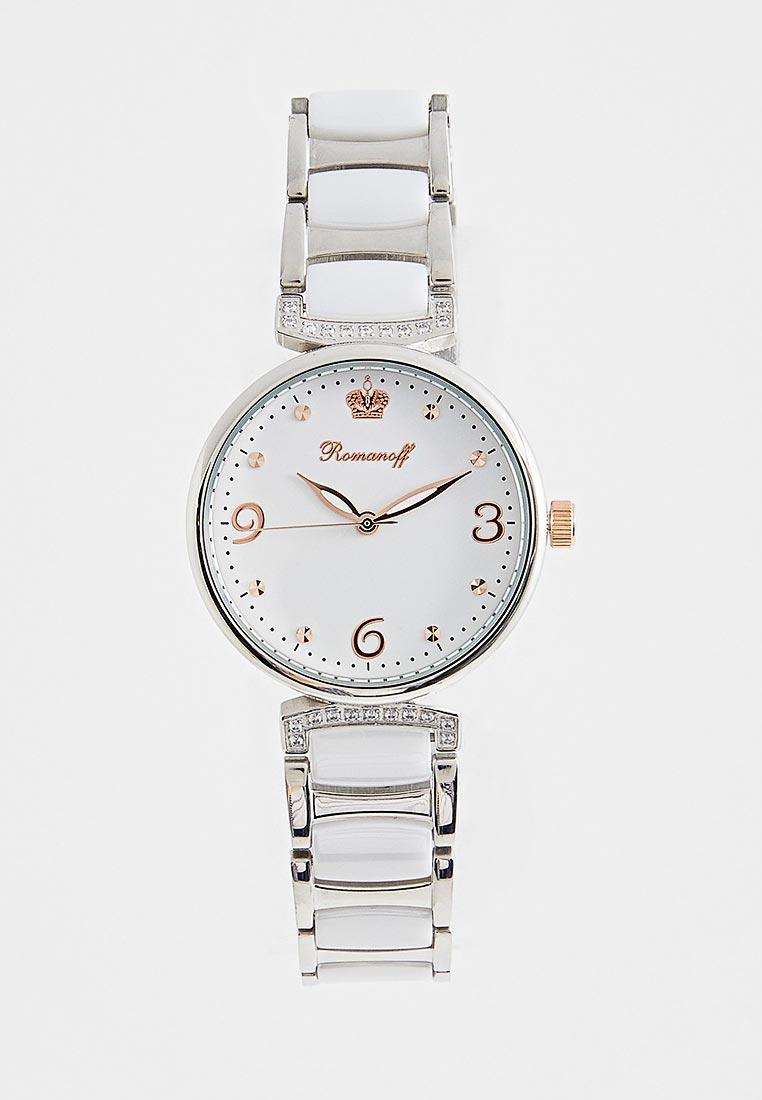 Часы Romanoff 10644T/TB1
