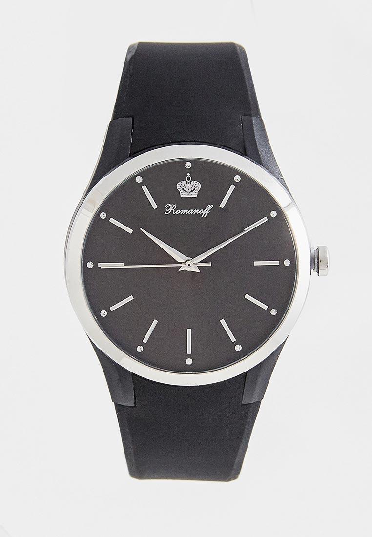 Часы Romanoff 3902/1G3BL