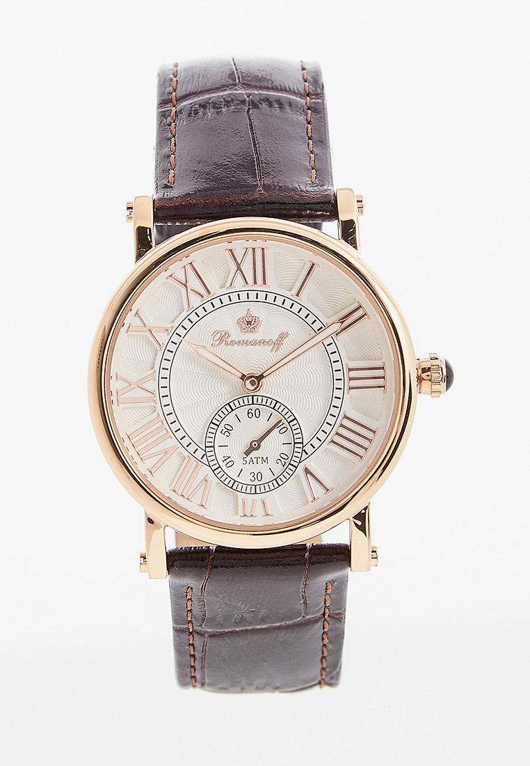 Часы Romanoff 40540B1BR