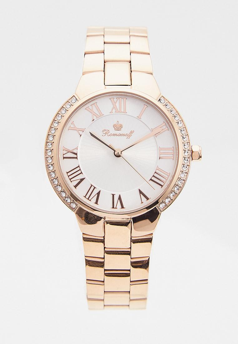 Часы Romanoff 3281В1