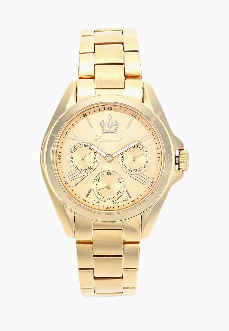 Часы Romanoff 10408LA5