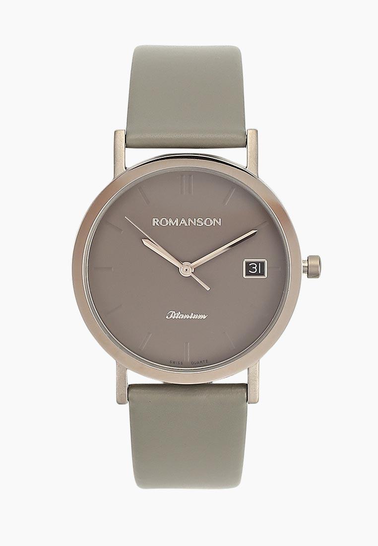 Мужские часы Romanson DL 9782S MW(GR)