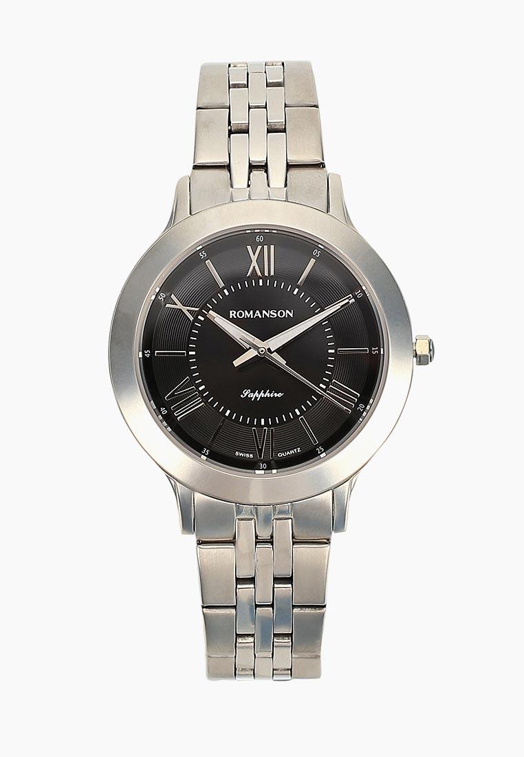 Часы Romanson TM 7A05L LW(BK)