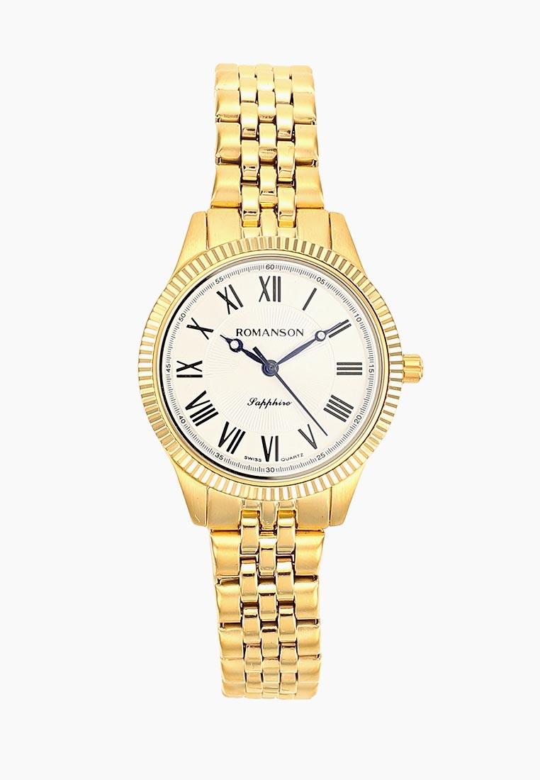 Часы Romanson TM 7A19L LG(WH)