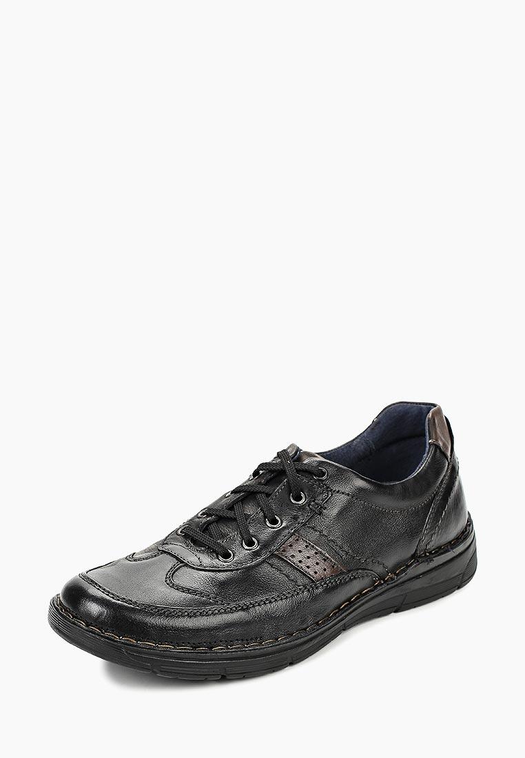 Мужские ботинки Road 3 1406 920