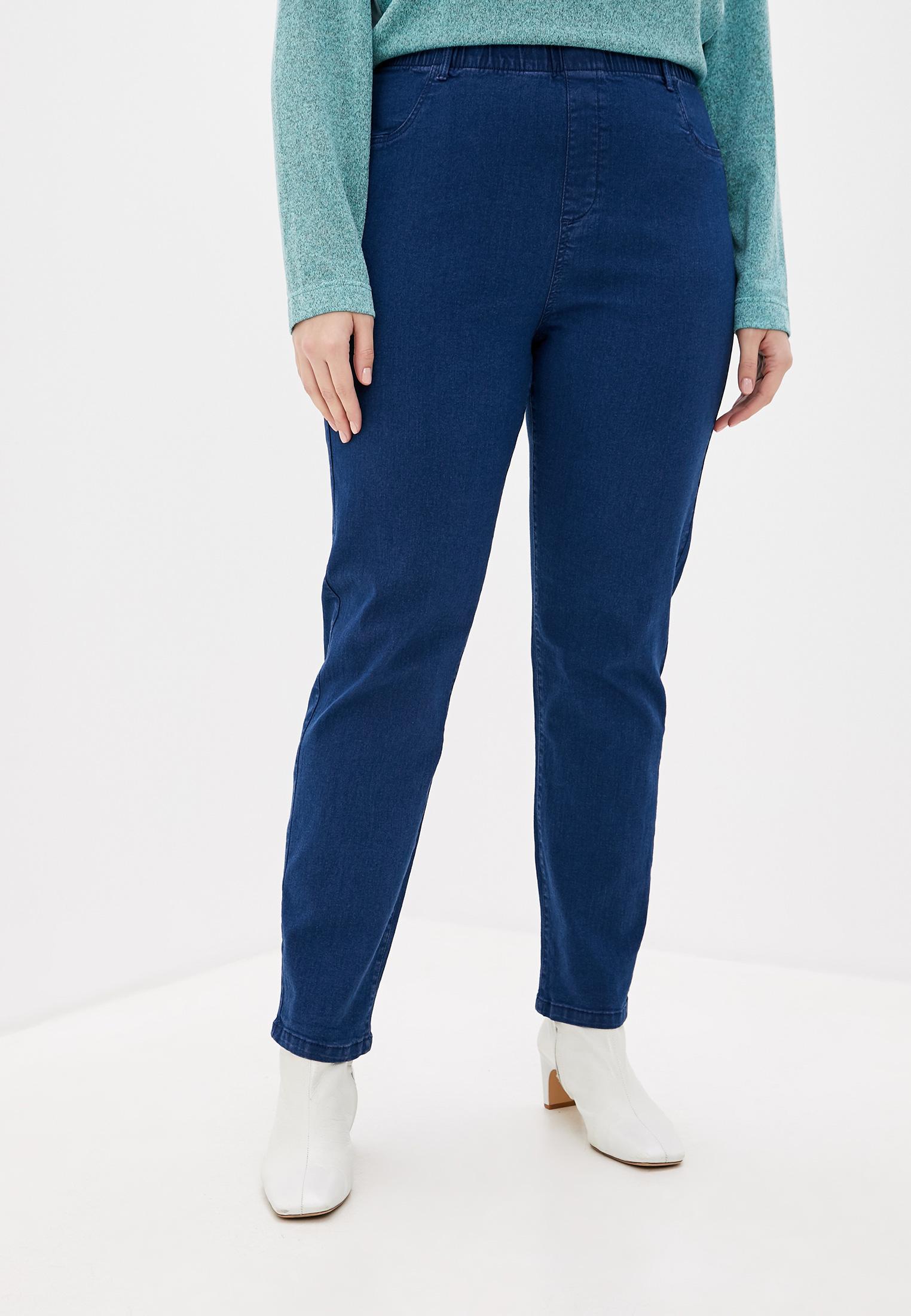 Женские джинсы Rosa Thea 5364414