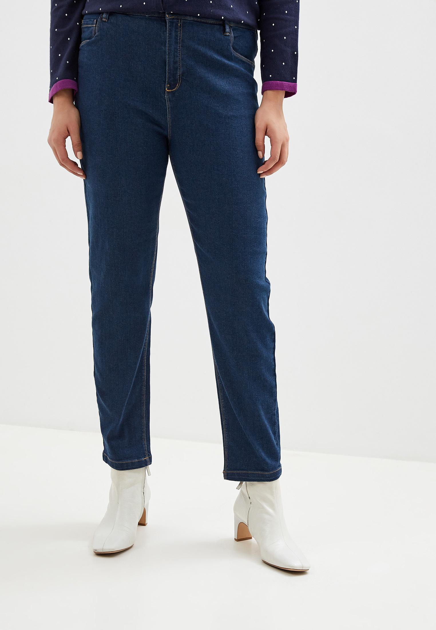 Женские джинсы Rosa Thea 5364435