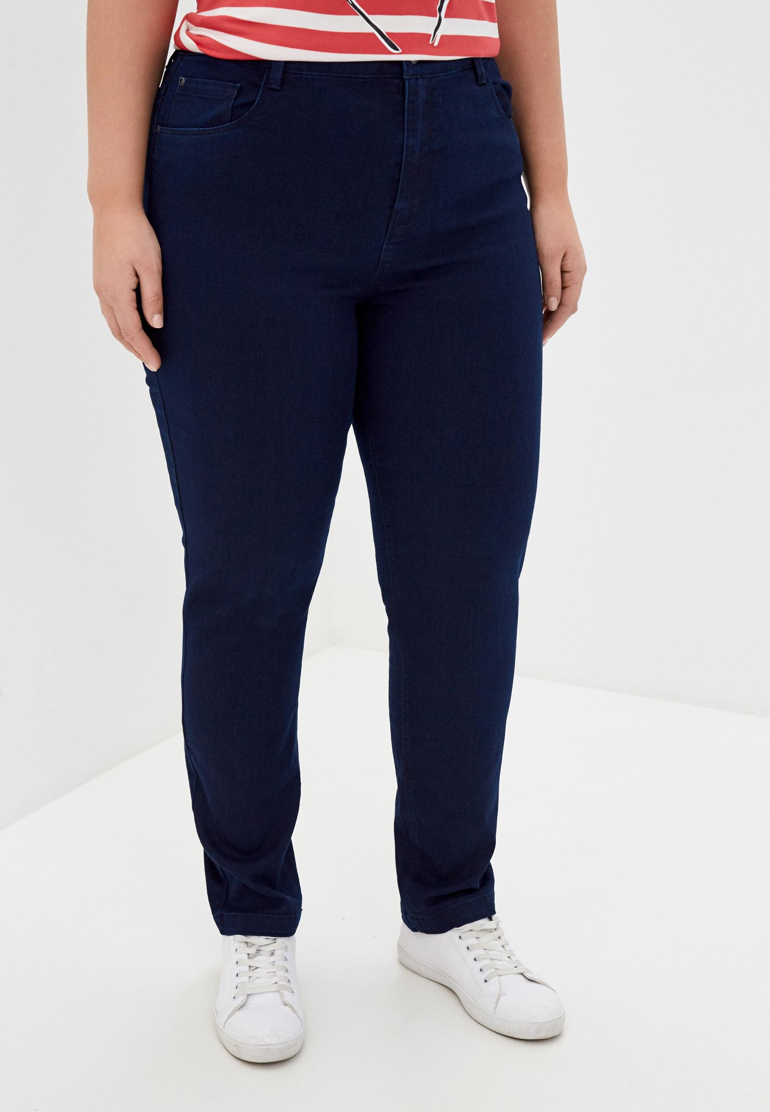 Женские джинсы Rosa Thea 5481963