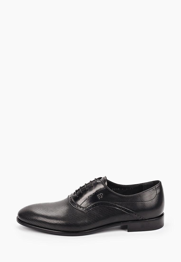 Мужские туфли Roberto Piraloff 3316-2