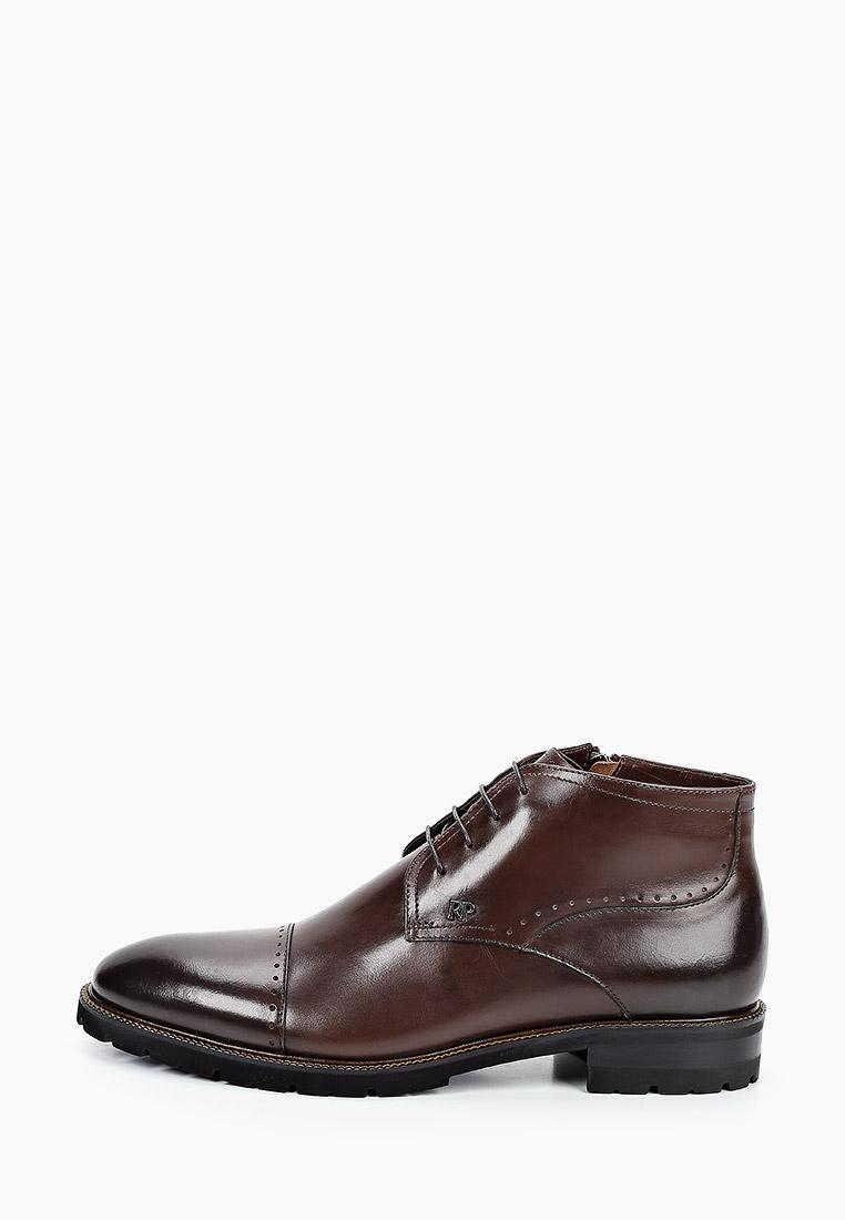 Мужские ботинки Roberto Piraloff 03316-1