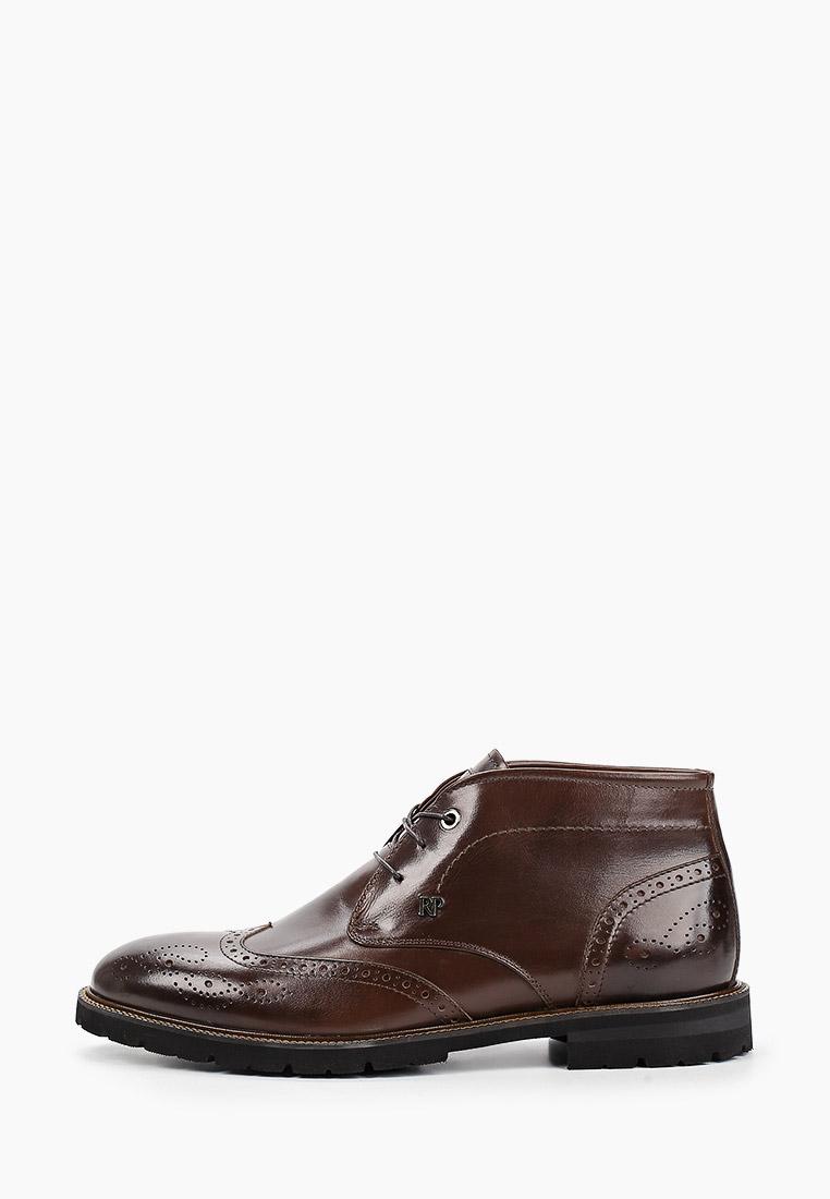 Мужские ботинки Roberto Piraloff 011464-5